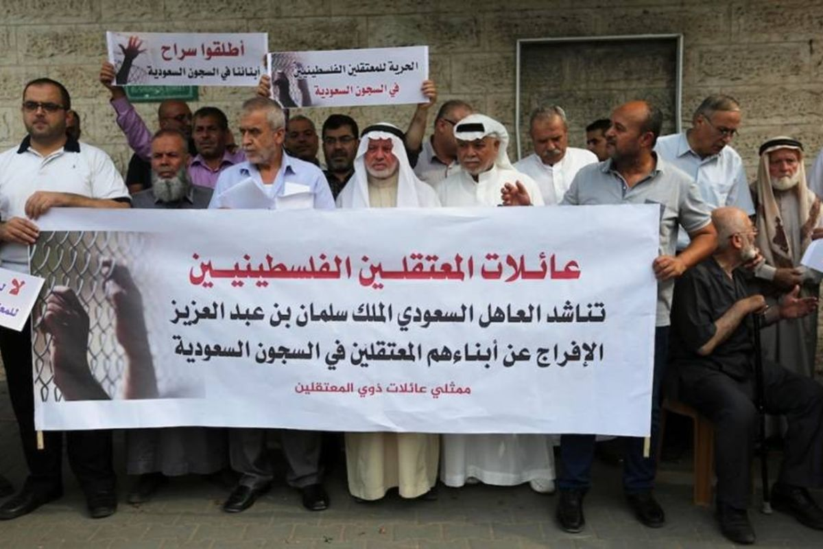 Human rights NGOs call Saudi Arabia to release Palestinian detainees