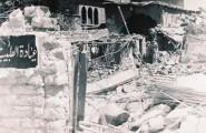 أنقاض في مخيم الكرامة عقب المعركة عام 1968