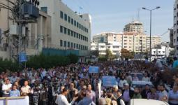 صورة أرشيفية لاحتجاجات موظفي الاونروا