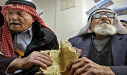 مستندات ملكية للاجئين فلسطينيين من صفد(محمود زيات/فرانس برس)