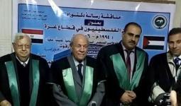 لاجئ فلسطيني يحصل على الدكتوراه في