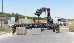 قوات الاحتلال تواصل إغلاق مدخل مخيّم الفوّار