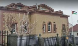 القنصلية الفلسطينية في اسطنبول