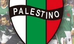 أسبوع ثقافي للجالية الفلسطينية في تشيلي بالتعاون مع نادي بالستينو