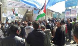صورة أرشيفية لاعتصام اهالي مخيم نهر البارد