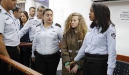 الأسيرة الفلسطينية عهد التميمي في محكمة الاحتلال