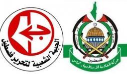 الشعبيّة وحماس تدعوان السلطة إلى الانسحاب من اتفاقية
