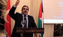 رئيس اتحاد رجال أعمال الفلسطيني التركي مازن حساسنة