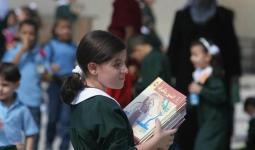 التربية والتعليم ترفض الاتهامات الأمريكية حول المنهاج الفلسطيني