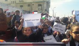 اعتصام حاشد لمدارس