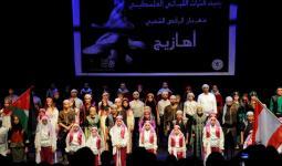 عروض تراثية فلسطينية ضمن مهرجان