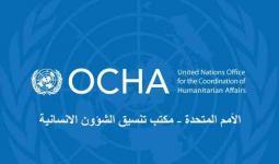 أوتشا: (23) شهيداً في فلسطين المحتلة منذ مطلع العام الجاري