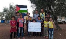 صورة أرشيفية لأطفال فلسطينيون في المناطق الحدودية مع تركيا