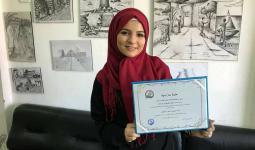 اللاجئة الفلسطينية شروق الصاوي