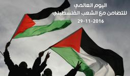 فعاليات يوم التضامن مع الشعب الفلسطيني في البرازيل