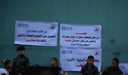 الأطفال ذوي الاحتياجات الخاصة من مخيّمات غزة يعتصمون أمام مقر