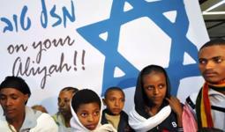 يهود الفلاشا مورا القادمين من اثيوبيا