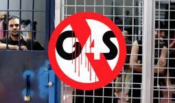 الأمم المتحدة للمساواة وتمكين المرأة تُنهي تعاقدها مع G4S