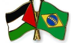 المركز الثقافي الفلسطيني مؤسسة في البرازيل بدعم من فلسطينيي سوريا