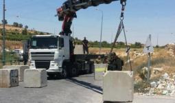 قوات الاحتلال تحاصر قرية دير نظام لليوم 13 على التوالي