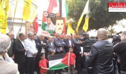 جانب من الاعتصام التضامني في بيروت