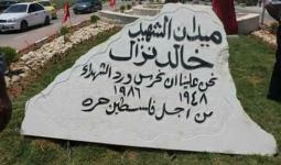 النصب التذكاري للشهيد خالد غزال الذي أزالته بلدية جنين
