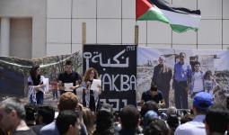 حزب صهيوني يُحرّك قانون لمعاقبة المؤسسات الأكاديمية التي تسمح بإحياء ذكرى النكبة