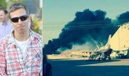 مصرع طيار  في سلاح الجو الصهيوني