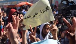 مسيرة بالآلاف في مخيّم النصيرات وسط قطاع غزة دعماً لـ