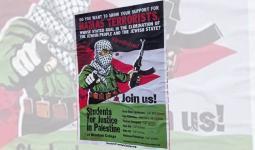 أمريكا.. مجموعات موالية للكيان الصهيوني تحرض على