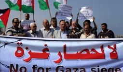 لجنة مواجهة الحصار تدعو إلى الضغط الدولي لفتح كافة معابر غزة