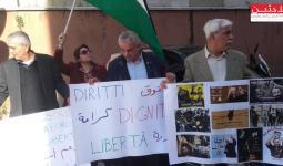جانب من الوقفة التضامنية في مدينة روما