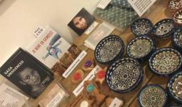 سوقٌ خيريّ في روتردام لدعم مشاريع إنسانية في قطاع غزة