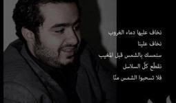 الصحفي الفلسطيني المغيّب في سجون النظام السوري مهند عمر