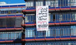 يافطات رفعت على أحد الابنية السكنية خلال مرور موكب عباس في برلين