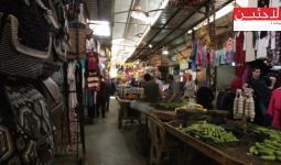 سوق الخضار في مخيم عين الحلوة