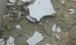 جراء انهيار سقف المنزل