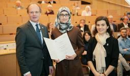 الطالبة الفلسطينية مُنتهى انجاص