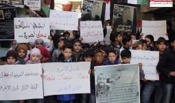 طلاب المدرسة البديلة يشاركون بالوقفة من أجل الشهيد باسل الأعرج