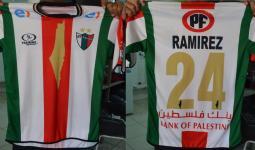 صورة لقميص النادي الفلسطيني (بالستينو) في آخر إصداراته