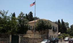 القنصلية الأمريكية في القدس: لا يوجد جدول زمني يُلزم واشنطن بتقديم مبالغ محددة لـ