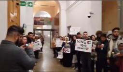 خلال التظاهرة