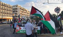 جانب من الاعتصام أمام سفارة الاحتلال في أثينا