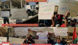 من الوقفات التضامنية في المخيمات الفلسطينية في سوريا