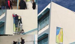 تحرك القوى الطلابية في مخيم البداوي