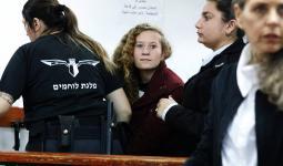 وقّع.. شارك.. عريضة لإطلاق سراح عهد التميمي والأطفال الأسرى في سجون الاحتلال