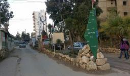 مخيم البداوي