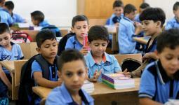 هولندا تُقدّم دعم للطلبة اللاجئين الفلسطينيين القادمين من سوريا إلى الأردن