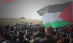 إعلان سياسي للرأي العام الفلسطيني حول تشكيل منبر للتعبير عن حقوق الشعب الفلسطيني