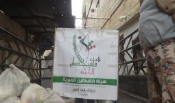 سيارة المساعدات التي وصلت من هيئة فلسطين الخيرية